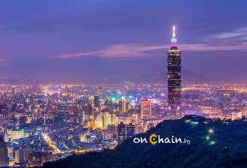 тайван и криптовалутите