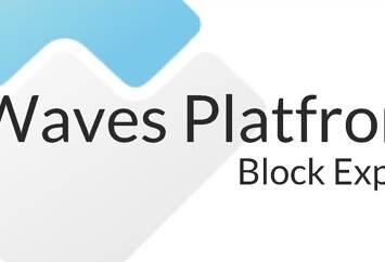 waves блокчейн